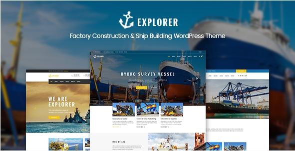 ExplorerFactory